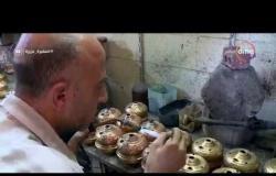السفيرة عزيزة - تقرير عن ( فن صناعة النحاس )