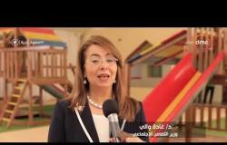 السفيرة عزيزة - إفتتاح السيدة إنتصار السيسي حرم رئيس الجمهورية ( لدار الفتيات بالعجوزة )