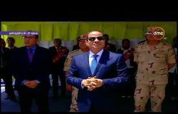 تغطية خاصة - الرئيس السيسي يتفقد خط الإنتاج بمصنع الأسمنت ببني سويف