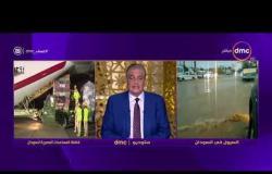 مساء dmc - الحكومة السودانية تشكر مصر قيادة وشعبا على إرسالها قافلة مساعدات إنسانية لمواجهة السيول