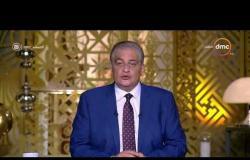 مساء dmc - شبكة بلومبرج الأمريكية : برنامج إصلاح الحكومة المصرية حمى الجنية من مصير الليرة التركية