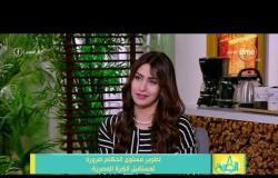 """8 الصبح - كابتن/ أحمد الجارحي """" المشكلة الرئيسية في التحكيم المصري هي الإداره """""""