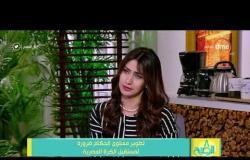 """8 الصبح - تقييم """" كابتن/ أحمد الجارحي """" للتحكيم المصري"""