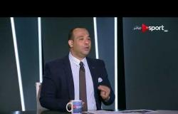 وليد صلاح الدين: الإسماعيلي لايملك العناصر القادرة على خوض البطولات المحلية والعربية والافريقية