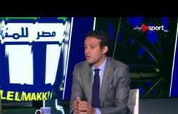 محمد فضل: المقاصة سيعاني في المباريات المقبلة بفقدان جون أنتوي وترواري