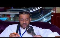 مساء dmc - | بعثة الحج المصرية ... حكايات الرحلة المباركة |