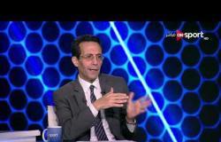 إنشاء ستادات للأندية الشعبية في مصر ضرورة لابد منها