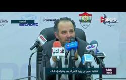 """محمد كامل: سوف نقوم بالعمل على دوري """"الدرجة الثانية"""" في الفترة المقبلة"""