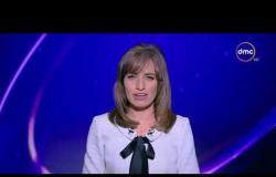 الأخبار - موجز لأهم و آخر الأخبار مع ليلى عمر - السبت - 18 - 8 - 2018