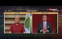 محمد عمر مدرب الاتحاد يتحدث عن أجواء الفريق السكندري