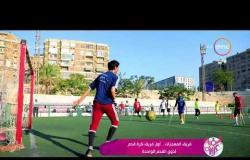 السفيرة عزيزة - فريق المعجزات .. أول فريق كرة قدم لذوي القدم الواحدة
