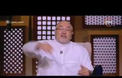 لعلهم يفقهون -  الشيخ خالد الجندي: التوبة ليست لها نهاية