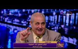 مساء dmc - الكردوسي | الاديب صالح مرسي كتب رأفت الهجان في أكثر من 3 أشهر |