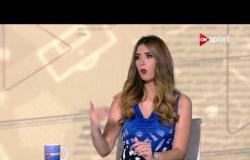 """مصر تتراجع بشدة.. وفرنسا تعود لصدارة تصنيف """"فيفا"""" بعد 16 عامًا"""