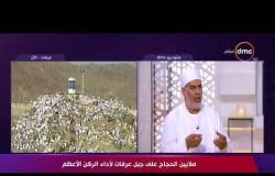 الدكتور/ محمد داود - يتكلم عن معنى آية ( إن إبراهيم كان أمة )