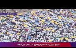 السفيرة عزيزة - الشيخ/ إبراهيم - يتكلم عن الاستفادة من وصية النبي عن محاربة الإرهاب