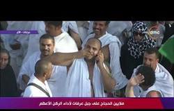 الدكتور/ محمد داوود - يتكلم عن الإحساس بحلاوة الطاعة في يوم عرفة