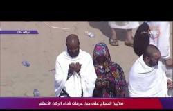 السفيرة عزيزة - الشيخ/ أحمد عبد الفتاح - يقدم إبتهالات عن الأخلاق وحرمة الدم في يوم عرفة