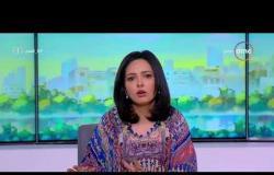 8 الصبح - آخر أخبار ( الفن - الرياضة - السياسة ) حلقة الإثنين يوم عرفه - 20 - 8 - 2018