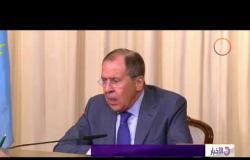 الأخبار - لافروف : روسيا تعارض التدخل الأجنبي في شؤون لبنان الداخلية