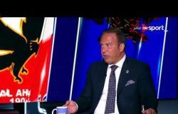 أيمن يونس: مدير وادي دجلة كسب اوي كمدير فني و مخسرش غير 3 نقاط