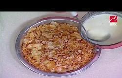 """#الشيف_حسن ينصحك بعمل """"الرقاق"""" كحلوى العيد أفضل من الكنافة ..تعرفي على طريقتها"""