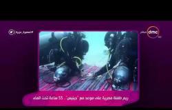 """السفيرة عزيزة - ريم .. طفلة مصرية على موعد مع """" جينيس """" .. 55 ساعة تحت الماء"""