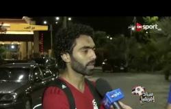 """حسين الشحات يوضح حقيقة تويتة كأس العالم ويرد على سؤال.. """" هتروح الأهلي امتى ؟ """""""