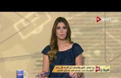 عصام عبدالفتاح: الرياضة لن تفرق بين العلاقات المصرية السعودية