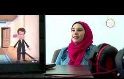"""السفيرة عزيزة - تقرير عن """" شباب يبتكرون ألعاب الفيديو """""""