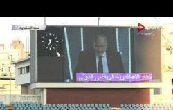 ستاد أسكندرية الدولي ينقل البث عن طريق ONSPORT