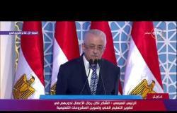 الرئيس السيسي : كل إنسان في مصر بيشتغل بإخلاص إنت بتقدم لمصر حاجة كبيرة