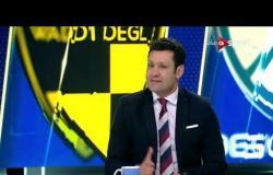 محمد أبو العلا: النجوم لا يملك بصمة هجومية في معظم المباريات
