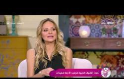 السفيرة عزيزة - د/ اسماعيل أبو الفتوح - يوضح ( تجميد البويضات ) سواء للأنسة أو المتزوجة