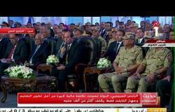 # الرئيس السيسي: منظومة التعليم الجديدة تجعل مصر من أفضل الدول وتساعد في تخريج أفضل الكوادر
