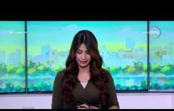 8 الصبح - آخر أخبار ( الفن - الرياضة - السياسة ) حلقة الخميس 20 - 9 - 2018