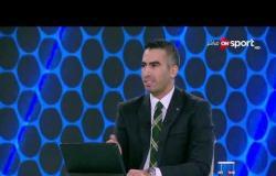 الحلول الأفضل لعودة صلاح لمستواه من وجهة نظر عمر عبد الله وفادي أشرف