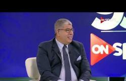 عصام سالم يسترجع ذكرياته الطريفة أثناء عمله بالإذاعة