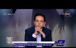 مصر تستطيع - د/ شريف الخميسي : بحث د/ ولاء تم نشره فى عدة مجلات وهذا البحث إنجاز غير مسبوق