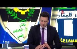 محمد أبو العلا: العمل الجماعي في المقاصة أفضل من الإنتاج الحربي في الشوط الأول