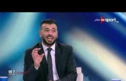 """عماد متعب: العامل النفسي مهم في الكرة.. """"في فترة كنا بنكسب الزمالك واحنا مش الأفضل"""""""