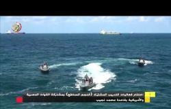 اختتام فاعليات التدريب المشترك (النجم الساطع) بمشاركة القوات المصرية والأمريكية بقاعدة محمد نجيب