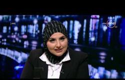 مساء dmc - لقاء هام ورائع من رواد الأعمال في مصر مع الإعلامي أسامة كمال ( اللقاء كامل )