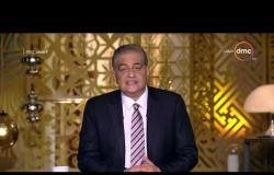 مساء dmc - | الرئيس السيسي في الامم المتحدة رؤية مصرية للتنمية المستدامة ومكافحة الارهاب |