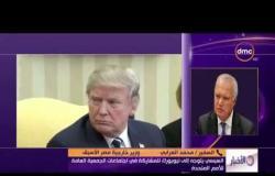 الأخبار - مداخلة السفير/ محمد العرابي بشأن زيارة الرئيس السيسي لنيويورك