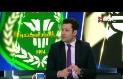 """محمد أبوالعلا: تغييرات ك. مختار مختار أثناء أي مباراة دائماً تكون """"إيجابية"""""""