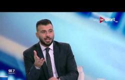 عماد متعب: بيراميدز يبدأ الدوري بشكل موفق.. وأتمنى أن لايقف الزمالك عند التعادل مع سموحة