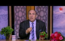 الحب أفعال مش بس كلام.. نظرية الدكتور مبروك عطية للتعبير عنه