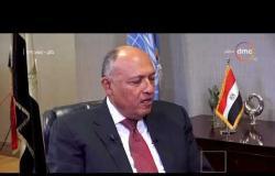 مساء dmc - وزير الخارجية | الرئيس يترأس قمة الــ 77 والصين على هامش الجمعية العامة للأمم المتحدة |