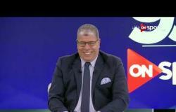 حديث عن انطلاق إذاعة ONSPORT FM مع حسن المستكاوي وعصام سالم